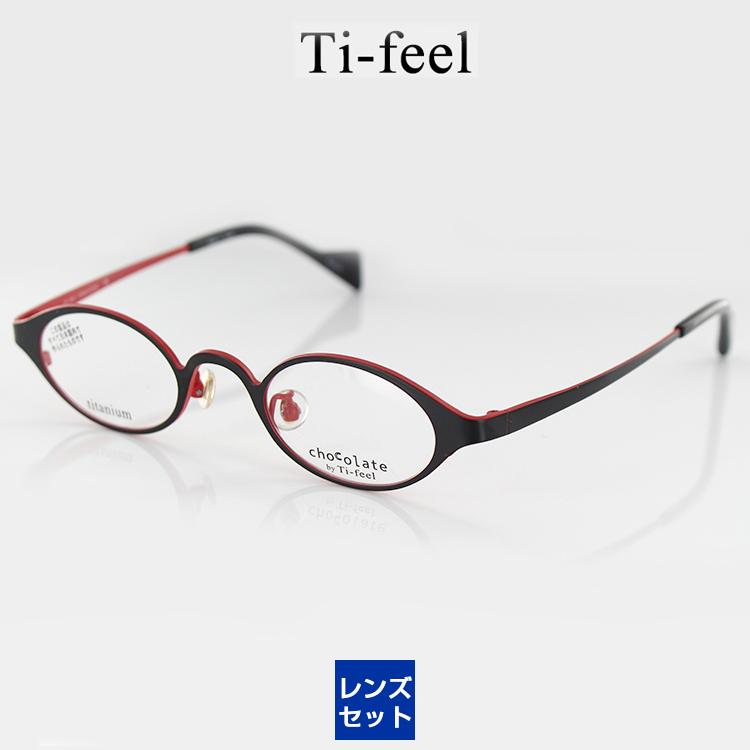 【送料無料】【レンズつき】【日本製】 Ti-feel UV420 レンズつき チタン-P メガネフレーム Ti-feel SALLY 200/240 41サイズ オーバル ティフィール ブラック ユニセックス 男女兼用 眼鏡フレーム PCメガネ ブルーライトカット 度付き可