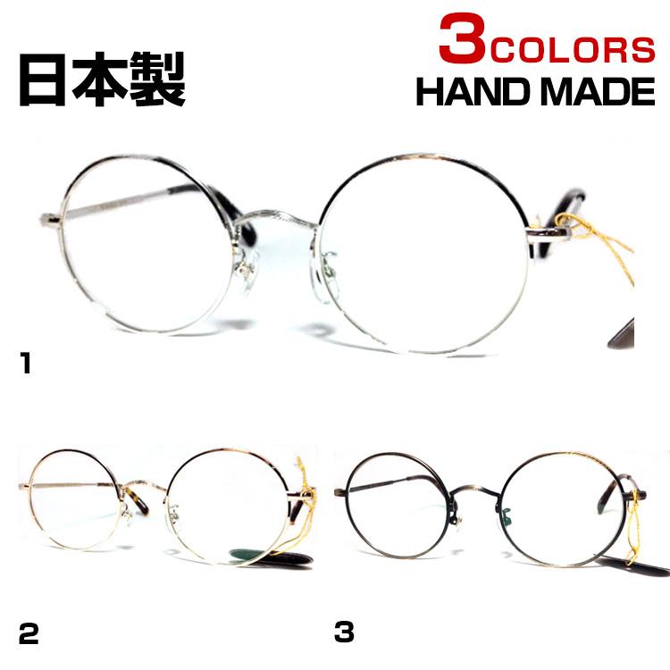 【送料無料】【日本製】丹羽雅彦 メガネフレーム NM-105 46サイズ ラウンド ユニセックス 男女兼用 にわまさひこ 眼鏡フレーム PCメガネ ブルーライトカット 度付き対応可【国内正規品】