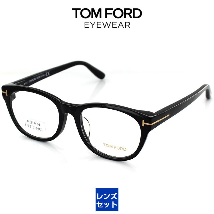 【送料無料】【レンズつき】トムフォード メガネフレーム UV420 レンズつき FT5433F 001 52サイズ ウェリントン ブラック ユニセックス 男女兼用 TOM FORD 眼鏡フレーム PCメガネ ブルーライトカット 度付き対応可