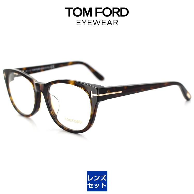 【送料無料】トムフォード メガネフレーム FT5433F 052 52サイズ ウェリントン ハバナ ユニセックス 男女兼用 TOM FORD 眼鏡フレーム めがねフレーム ASIAN FITTING 度付き対応可 【国内正規品】