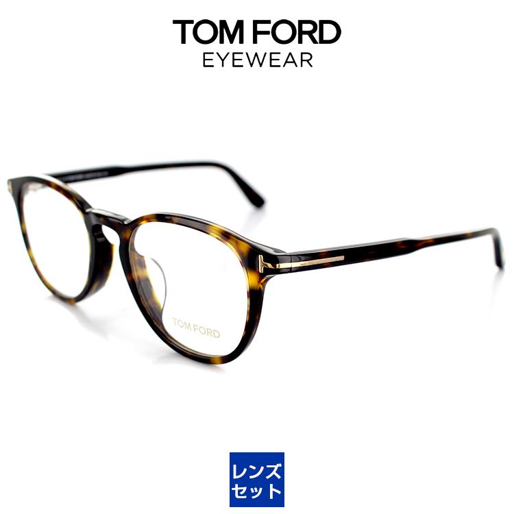 【送料無料】【レンズつき】トムフォード メガネフレーム UV420 レンズつき FT5401F 052 50サイズ ボストン デミブラウン ユニセックス 男女兼用 TOM FORD 眼鏡フレーム PCメガネ ブルーライトカット 度付き対応可