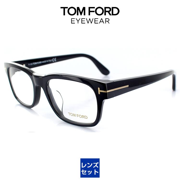 【送料無料】【レンズつき】トムフォード メガネフレーム UV420 レンズつき FT5432F 001 52サイズ スクエア ブラック ユニセックス 男女兼用 TOM FORD 眼鏡フレーム PCメガネ ブルーライトカット 度付き対応可