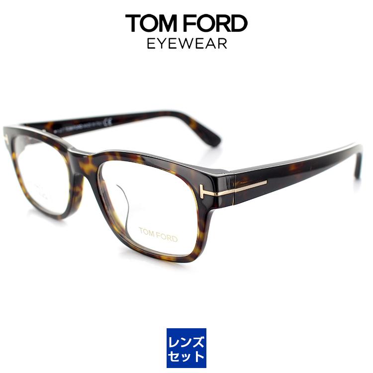 トムフォード メガネ フレーム FT5432F UV420 レンズ付 052 52サイズ アジアンフィット ウェリントン ASIAN FITTING TOM FORD【正規販売店】