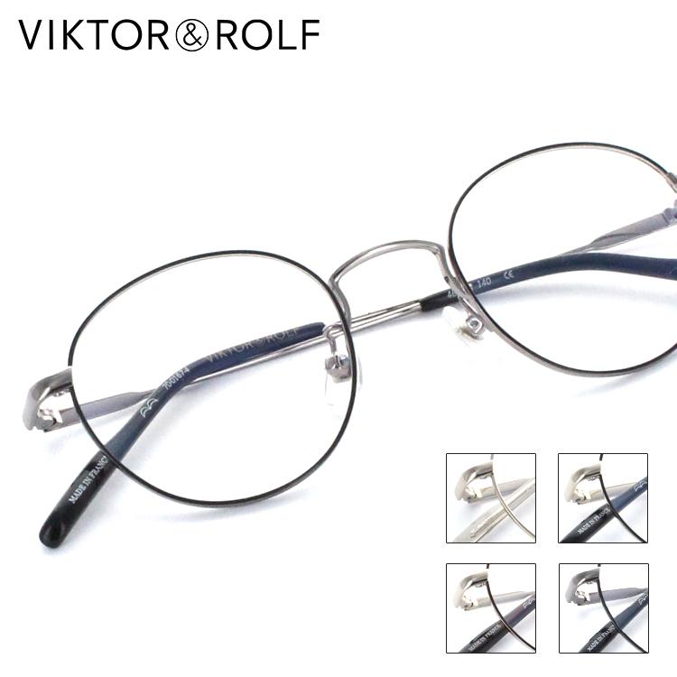 【送料無料】【国内正規品】ビクター&ロルフ 眼鏡フレーム 70-0167 46サイズ ラウンド メンズ 男性用 VIKTOR&ROLF 鼻パッド メガネフレーム めがねフレーム