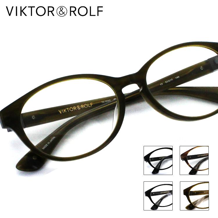 【送料無料】【国内正規品】ビクター&ロルフ 眼鏡フレーム 70-0089 53サイズ オーバル メンズ 男性用 VIKTOR&ROLF メガネフレーム めがねフレーム