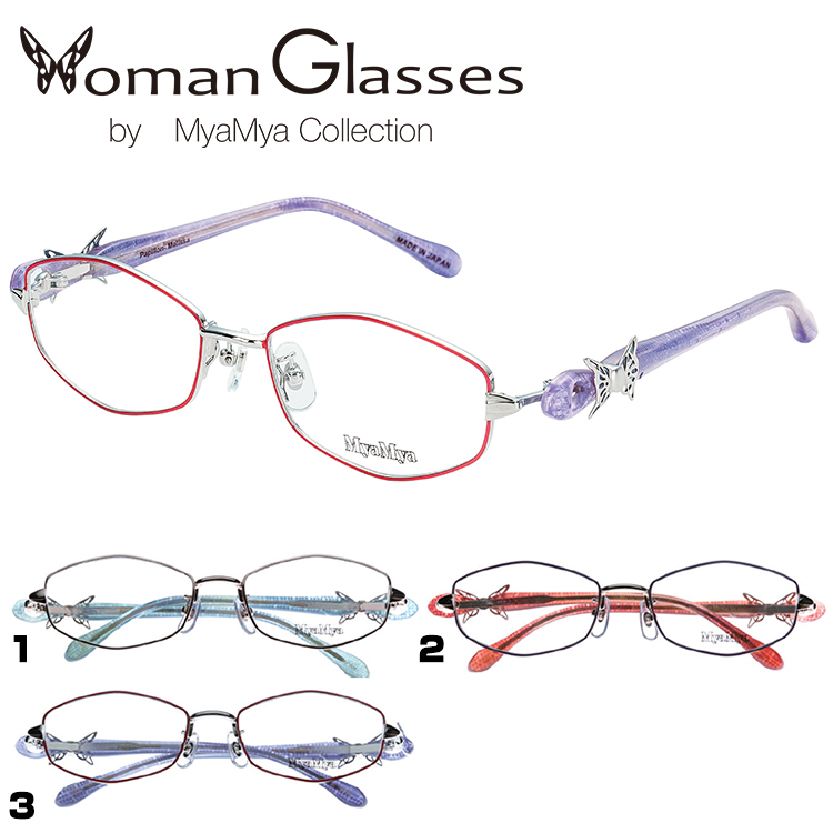 3e8df1003cb1 As individual difference produces a feeling of size and fitting of glasses  and sunglasses, I recommend what is tried on at a true store of our store  or a ...