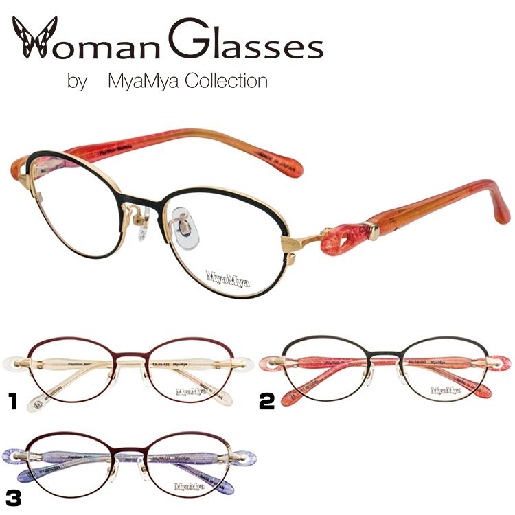 【送料無料】【日本製】ウーマングラス メガネフレーム リボン メリッサ Ribon-Melissa 47サイズ オーバル レディース 女性用 Ribon Melissa 眼鏡フレーム PCメガネ ブルーライトカット 度付き対応可