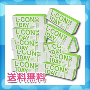 .【送料無料】エルコンワンデー10箱セット/1日使い捨てコンタクトレンズ/シンシア【lcon】