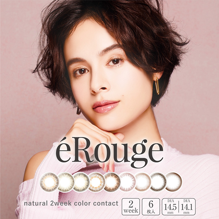 eRouge(エルージュ)1箱 / 2週間交換 6枚入り カラーコンタクト カラコン ブラウン .eRouge(エルージュ)1箱 / 2週間交換 6枚入り カラーコンタクト カラコン ブラウン
