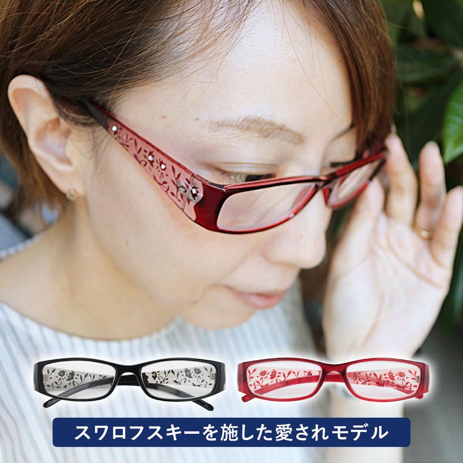 婦人用老眼鏡ロングヒット商品 送料無料 老眼鏡 リーディンググラス シニアグラス 婦人用 2020 101 全2色 レディース アウトレットセール 特集 女性用 ロングヒット商品 ゆうパケット発送 おしゃれ