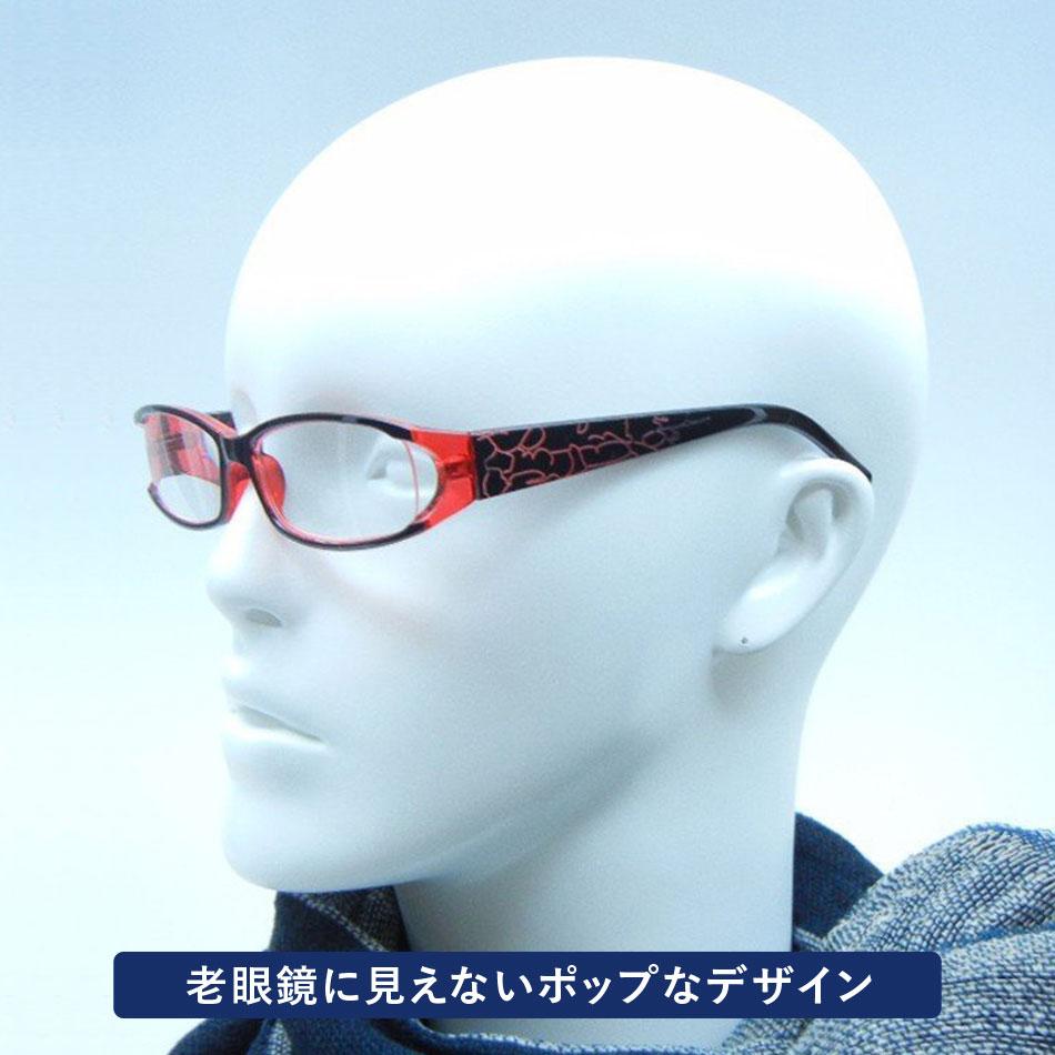 送料無料 老眼鏡 祝開店大放出セール開催中 シニアグラス 高価値 ED-002 全4色