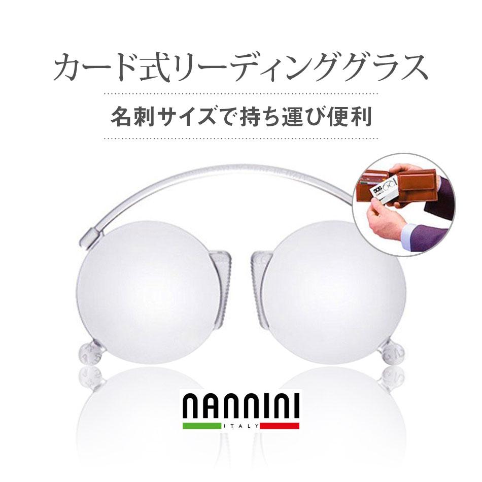 老眼鏡を忘れてしまったそんな時に 名刺サイズで持ち運びに便利 送料無料 老眼鏡 現品 シニアグラス 驚きの値段 ゆうパケット発送 カード式リーディンググラスSOS