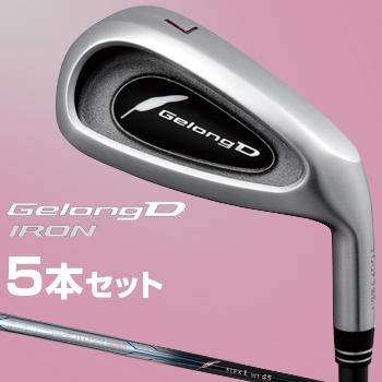フォーティーン日本正規品GelongD(ゲロンディー)レディスアイアンMD-45siカーボンシャフト5本セット(#6~9、P)【あす楽対応】