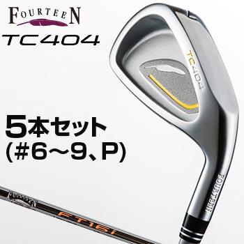 フォーティーン日本正規品TC404アイアンFT-16iカーボンシャフト5本セット(I#6~9、P)