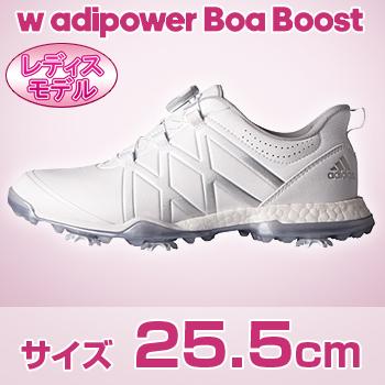 2017モデルアディダスゴルフ日本正規品W adipower Boa Boost(ウィメンズ アディパワー ボア ブースト)レディスモデルソフトスパイクゴルフシューズサイズ:25.5cm【あす楽対応】