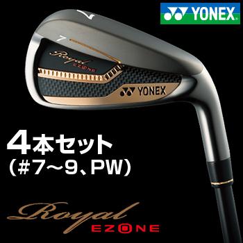 2017モデルYONEX(ヨネックス)日本正規品Royal EZONE(ロイヤルイーゾーン)アイアンXELA for Royalカーボンシャフト4本セット(#7~9、PW)