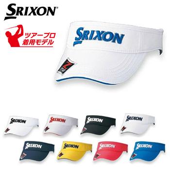 スーパーSALE開催中 激安50%OFF 即納 ダンロップ日本正規品 SRIXON SMH7331X WEB限定 あす楽対応 ツアープロ着用モデル オートフォーカスゴルフバイザー スリクソン 公式通販