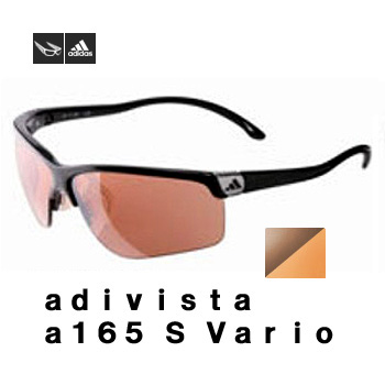 Adidas sunglasses adivista * a165 S Vario (light control lenses)