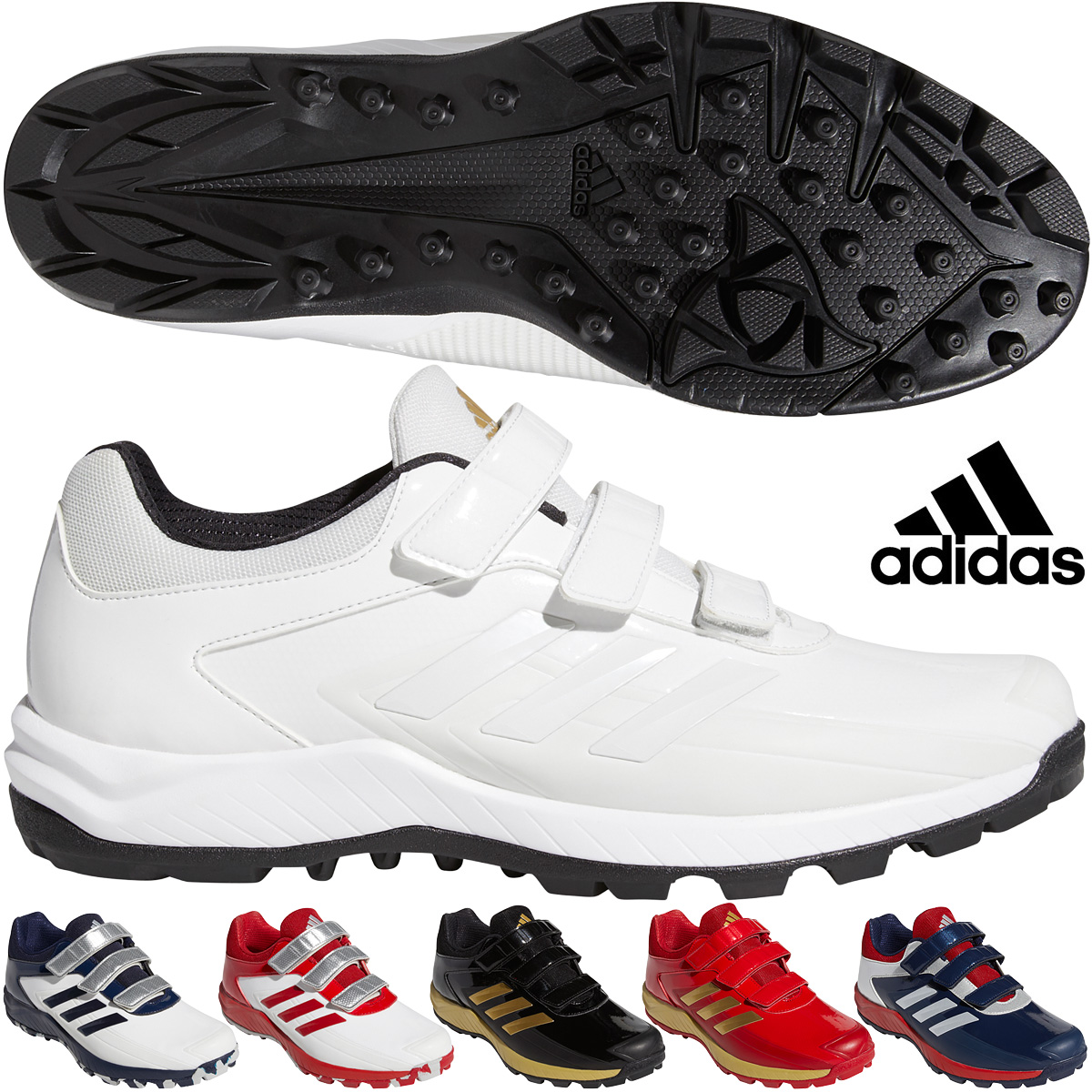 即納 adidas Japan アディダスジャパン 割り引き 日本正規品 adipure TR 2020新製品 アディピュア 新着 AC EPC54 あす楽対応 スポーツトレーニングシューズ