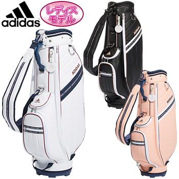 adidas Golf(アディダスゴルフ) 日本正規品 ウィメンズテープデザインバッグ 軽量ゴルフキャディバッグ 2019モデル 「HFF91」 レディスモデル 【あす楽対応】