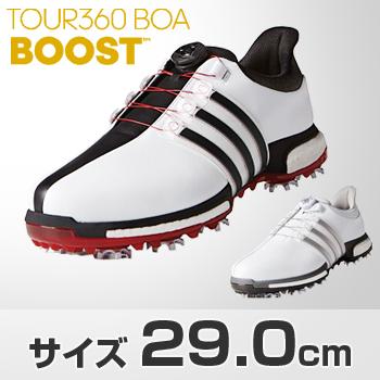 アディダスゴルフ日本正規品TOUR360 Boa BOOSTソフトスパイクゴルフシューズサイズ:29.0cm【あす楽対応】