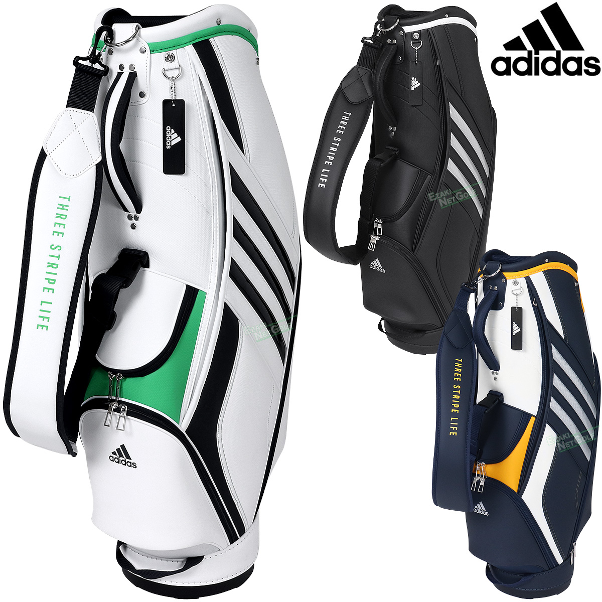 【即納!】 adidas Golf(アディダスゴルフ)日本正規品 軽量 スリーストライプ キャディバッグ 2021新製品 「EMH86」 【あす楽対応】