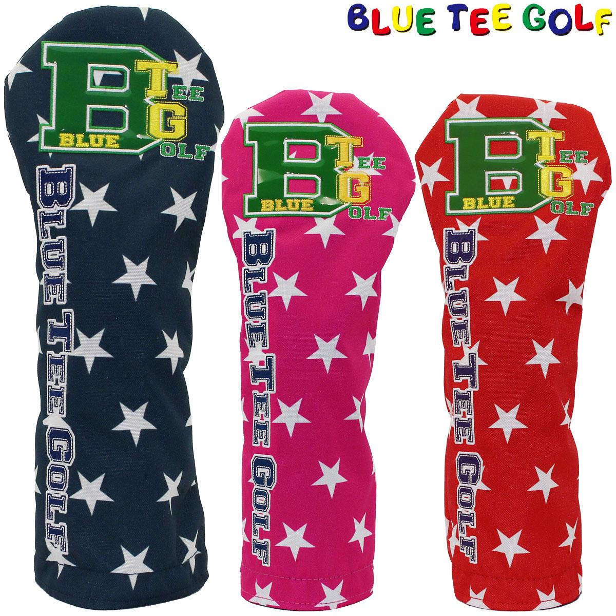 本気で遊ぶゴルフギア BLUE TEE GOLF ブルーティーゴルフ 限定タイムセール 日本正規品 ヘッドカバー ナイロン ドライバー用ヘッドカバー お洒落 DR用 スター HC-019