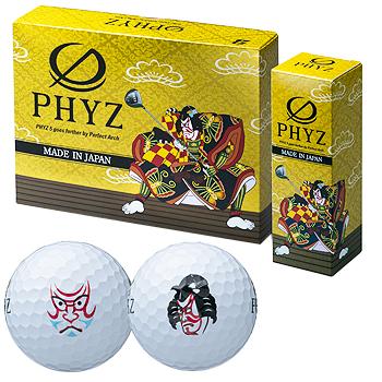 MADE IN JAPAN 限定品KABUKI 安売り 日本メーカー新品 ブリヂストンゴルフ日本正規品 PHYZ 5 ゴルフボール1ダース あす楽対応 2019モデル 12個入 歌舞伎 ファイズ