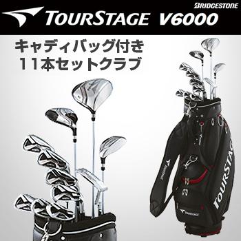 ブリヂストン日本正規品ツアーステージ V6000キャディバッグ付き11本セットクラブ(W#1、W#5、U4、I#6~9、PW、AW、SW、パター)