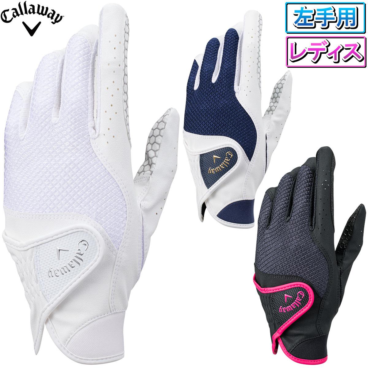スーパーSALE開催中 即納 Callaway キャロウェイ アウトレット 日本正規品 Hyper Grip Glove Women's 21 通常便なら送料無料 左手用 JM グリップ 2021新製品 あす楽対応 ゴルフグローブ ウィメンズ ハイパー レディス グローブ