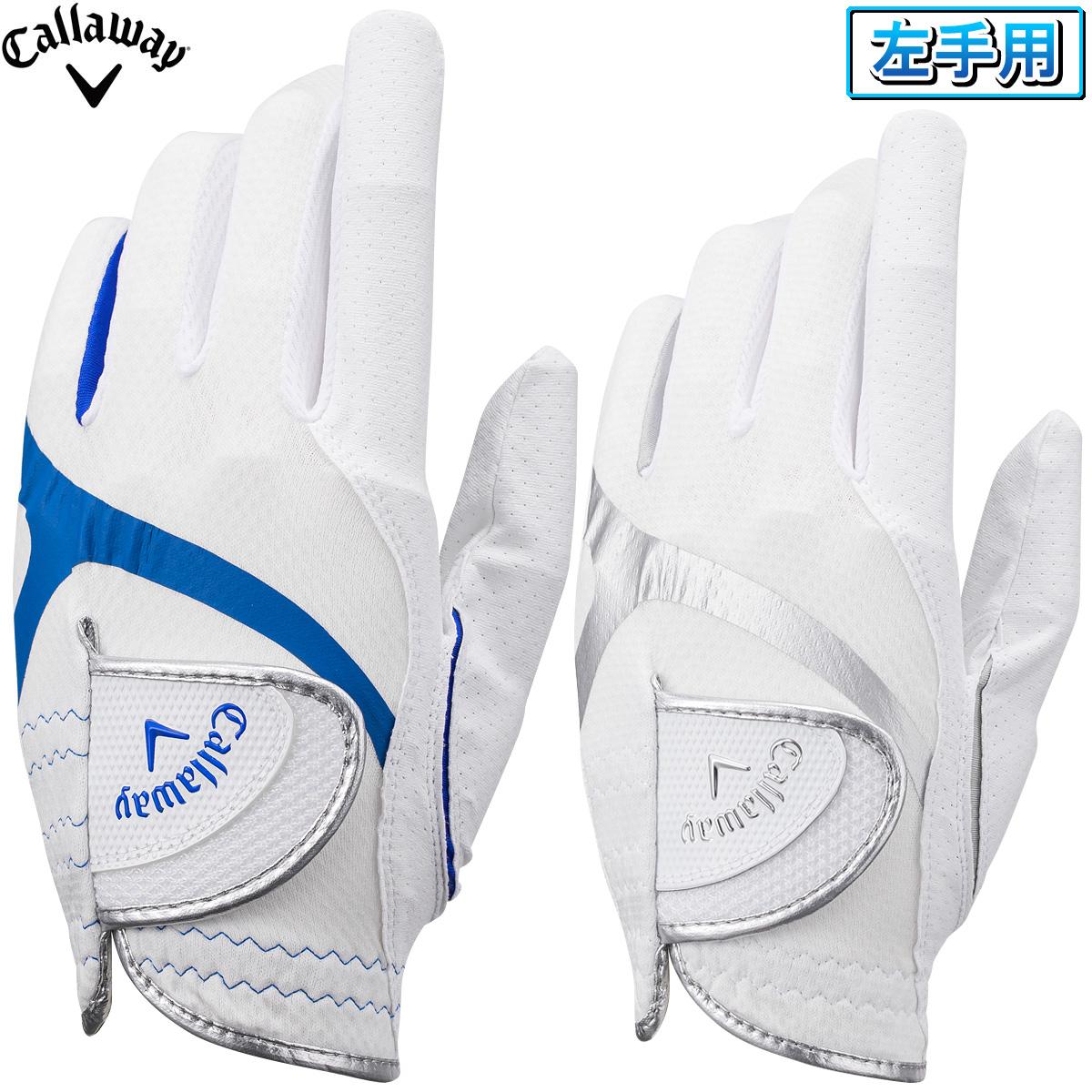 スーパーSALE開催中 市場 即納 Callaway キャロウェイ 日本正規品 Hyper 税込 Cool Glove 21 クール ハイパー 左手用 メンズ JM ゴルフグローブ あす楽対応 グローブ 2021新製品
