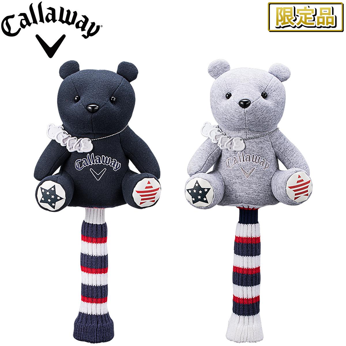 即納 限定品 Callaway キャロウェイ 日本正規品 Bear Fairway Headcover SS フェアウェイウッド用ヘッドカバー JM [並行輸入品] 注文後の変更キャンセル返品 ヘッドカバー あす楽対応 ベア 2021新製品 フェアウェイ 21