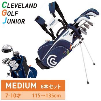 【3月30日 20時~4h限定10倍】ダンロップ日本正規品クリーブランドゴルフ ジュニアMEDIUM(ミディアム)6本セット「7~10才 115~135cm」+スタンドバッグ付き
