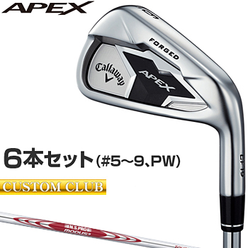 【カスタムクラブ】 Callaway(キャロウェイ)日本正規品 APEXアイアン 2019新製品 NSPRO MODUS3 Tour105スチールシャフト 6本セット(#5~9、PW)