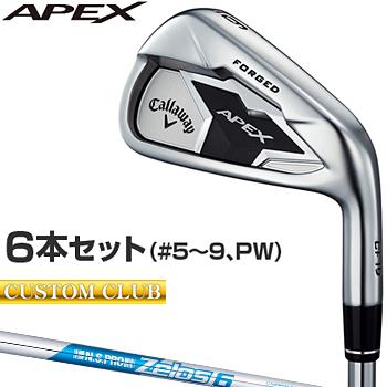【カスタムクラブ】 Callaway(キャロウェイ)日本正規品 APEXアイアン 2019モデル NSPRO Zelos6スチールシャフト 6本セット(#5~9、PW)