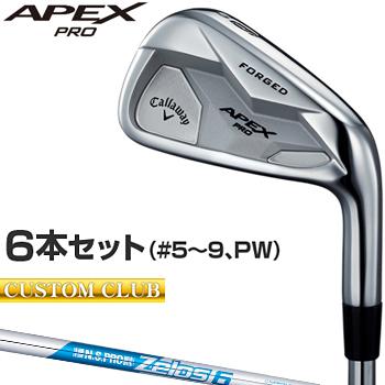 【カスタムクラブ】 Callaway(キャロウェイ)日本正規品 APEX PROアイアン 2019新製品 NSPRO Zelos6スチールシャフト 6本セット(#5~9、PW)