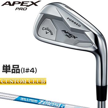 【カスタムクラブ】 Callaway(キャロウェイ)日本正規品 APEX PROアイアン 2019新製品 NSPRO Zelos6スチールシャフト 単品(#4)