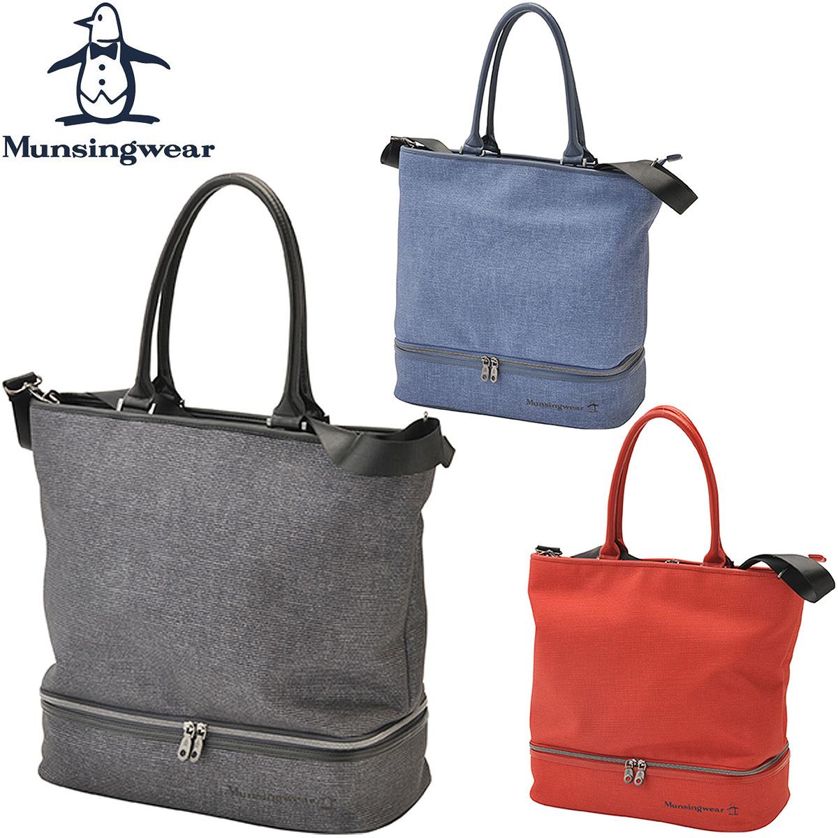 【【最大3300円OFFクーポン】】Munsingwear マンシングウエア日本正規品 二層式トートバッグ 2020新製品 「MQBPJA01」 【あす楽対応】