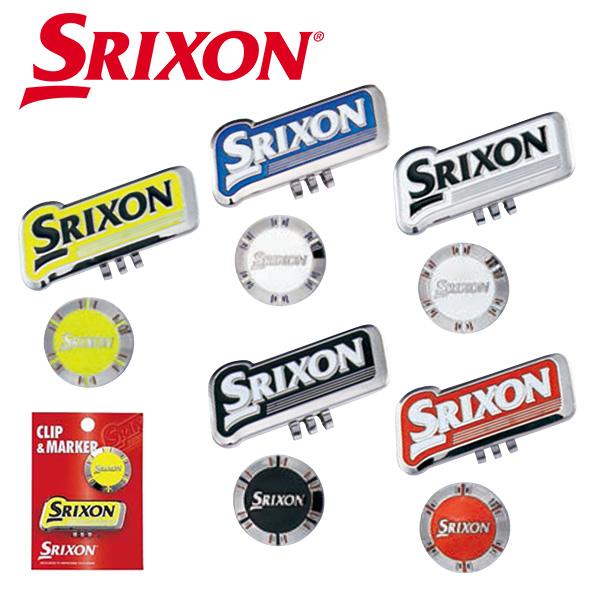 スーパーSALE開催中 即納 DUNLOP ダンロップ 日本正規品 SRIXON GGF-15334 あす楽対応 2020モデル クリップマーカー 店内限界値引き中 セルフラッピング無料 お得 スリクソン