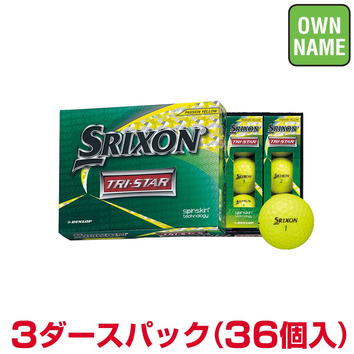 【【最大3300円OFFクーポン】】【文字オンネーム】 DUNLOP(ダンロップ)日本正規品 SRIXON(スリクソン) TRI-STAR(トライスター) 2020新製品 ゴルフボール 3ダース(36個入り)