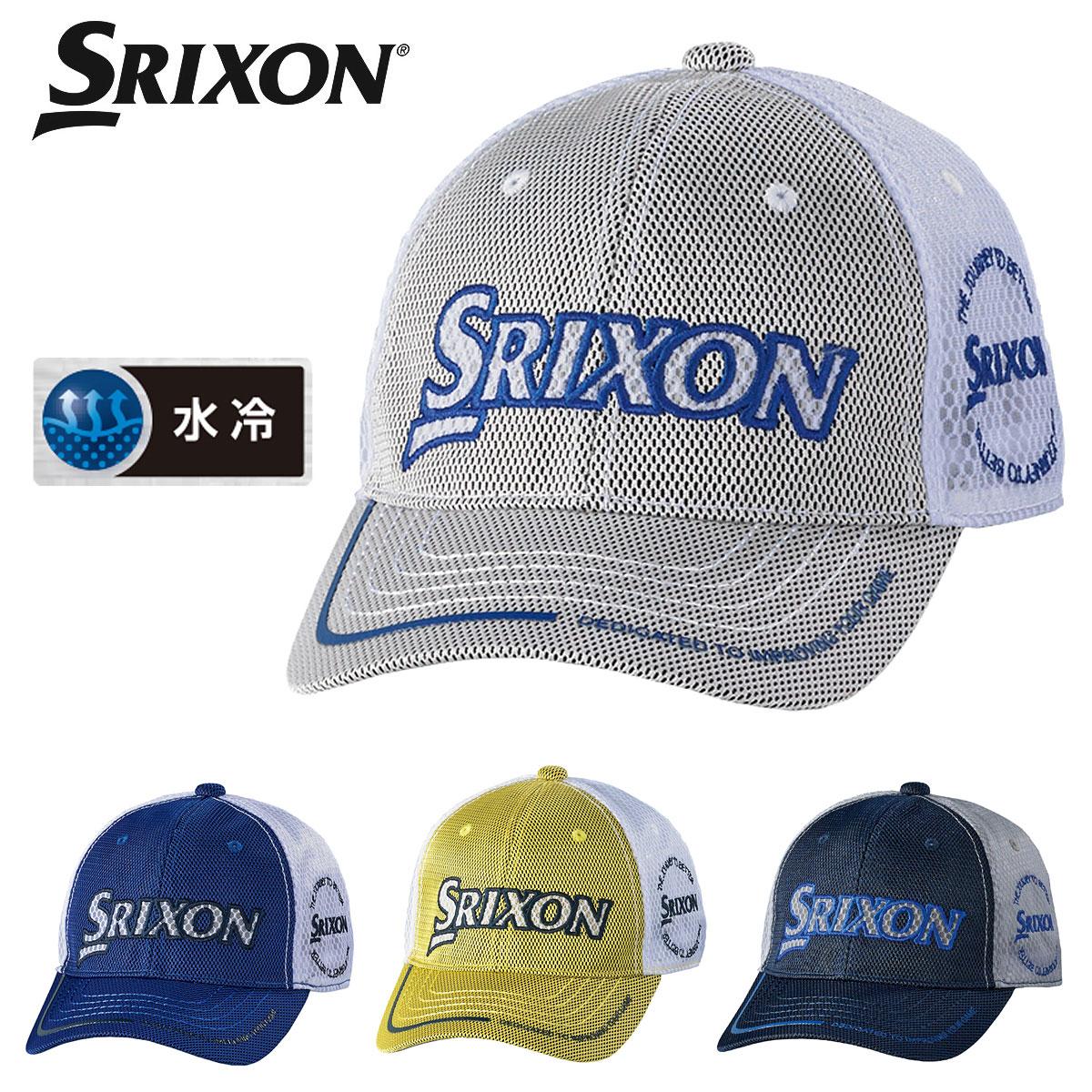 即納 DUNLOP ダンロップ 日本正規品 SRIXON スリクソン オートフォーカス あす楽対応 公式 秀逸 ゴルフメッシュキャップ 2021新製品 SMH1135