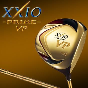 ダンロップ日本正規品 ゼクシオXXIO PRIME VP(ゼクシオプライムブイピー)ドライバーゼクシオプライムVP-2000カーボンシャフト