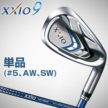 ダンロップ日本正規品XXIO9(ゼクシオ ナイン)アイアンゼクシオMP900カーボンシャフト単品(I#5、AW、SW)【あす楽対応】
