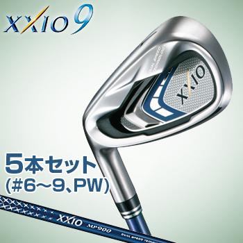 ダンロップ日本正規品XXIO9(ゼクシオ ナイン)アイアンゼクシオMP900カーボンシャフト5本セット(I#6~9、PW)※レフトハンドモデル※【あす楽対応】
