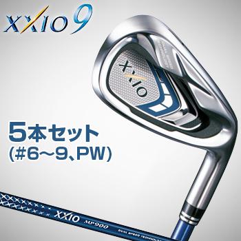 ダンロップ日本正規品XXIO9(ゼクシオ ナイン)アイアンゼクシオMP900カーボンシャフト5本セット(I#6~9、PW)【あす楽対応】