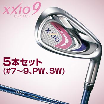 ダンロップ日本正規品XXIO9(ゼクシオ ナイン)レディスアイアンゼクシオMP900Lカーボンシャフト5本セット(I#7~9、PW、SW)【あす楽対応】