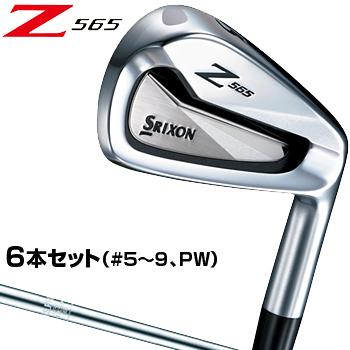ダンロップ日本正規品 スリクソン Z565アイアン ポケットキャビティタイプ NSPRO980GH DSTスチールシャフト6本セット(#5~9、PW) 【あす楽対応】
