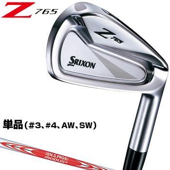 ダンロップ日本正規品 スリクソン Z765アイアン キャビティバックタイプ NSPRO MODUS3 TOUR120スチールシャフト 単品(#3、#4、AW、SW) 【あす楽対応】