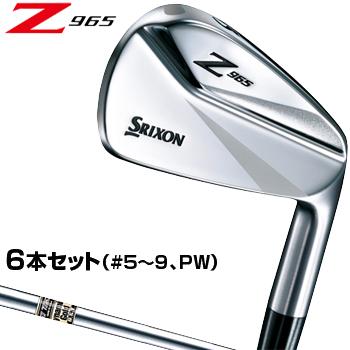 ダンロップ日本正規品 スリクソン Z965アイアン フラットバックタイプ ダイナミックゴールドDSTスチールシャフト 6本セット(#5~9、PW) 【あす楽対応】