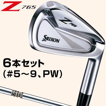 ダンロップ日本正規品SRIXON(スリクソン) Z765アイアンキャビティバックタイプダイナミックゴールドDSTスチールシャフト6本セット(#5~9、PW)